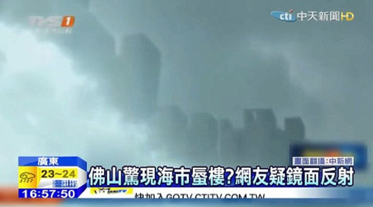 Mysterious Floating City Appears in the Sky in China: What Could It Be?