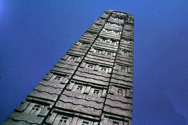 Engineering Marvels - Obelisk of Axum